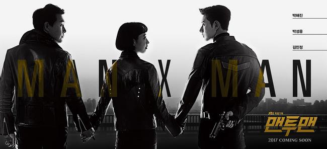 """Park Hae Jin siêu ngầu trong teaser thả thính của """"Man to Man"""" (3)"""