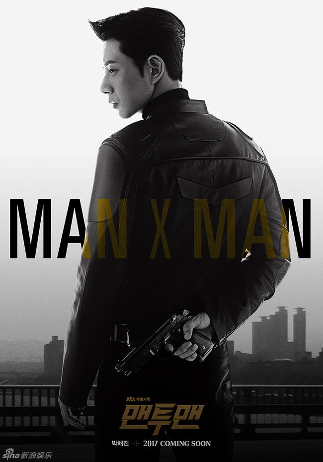 """Park Hae Jin siêu ngầu trong teaser thả thính của """"Man to Man"""" (4)"""