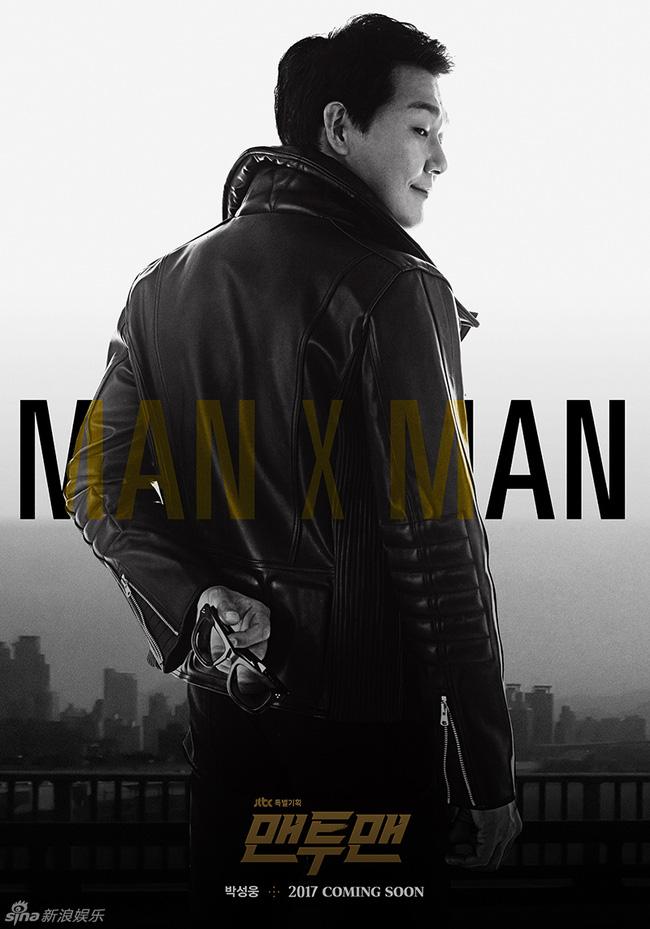 """Park Hae Jin siêu ngầu trong teaser thả thính của """"Man to Man"""" (5)"""