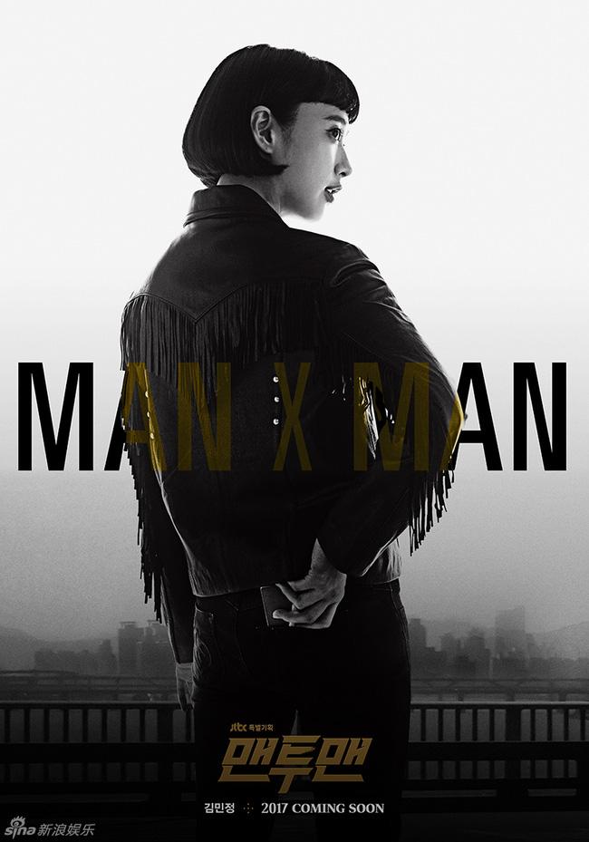 """Park Hae Jin siêu ngầu trong teaser thả thính của """"Man to Man"""" (6)"""