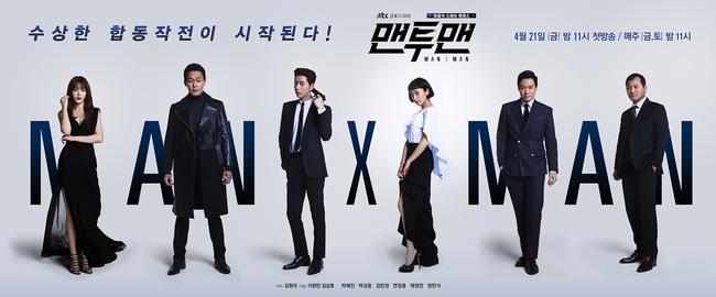 """Đi tìm lời giải cho cơn sốt """"Man to Man"""" của nam thần Park Hae Jin (1)"""