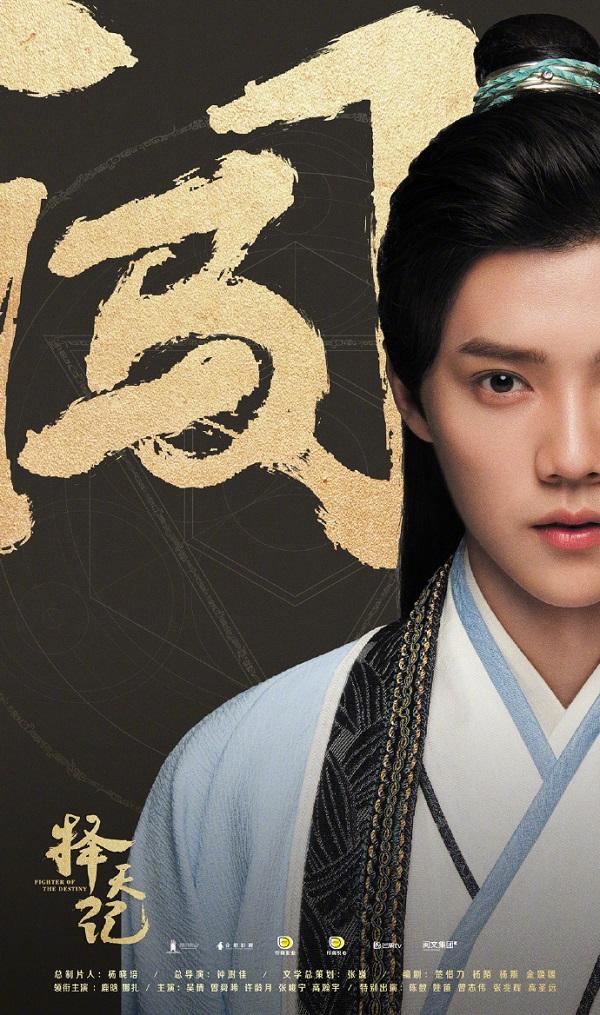 """Luhan """"bán nude"""" đẹp xuất sắc trong """"""""Trạch Thiên Ký"""" (2)"""