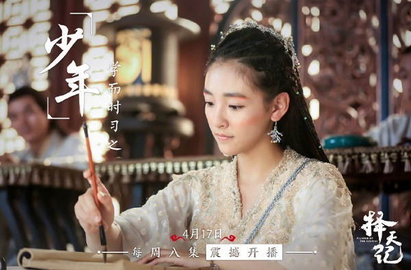 """Luhan """"bán nude"""" đẹp xuất sắc trong """"""""Trạch Thiên Ký"""" (6)"""