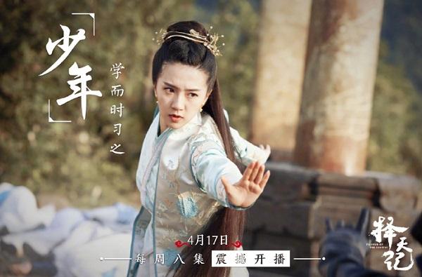 """Luhan """"bán nude"""" đẹp xuất sắc trong """"""""Trạch Thiên Ký"""" (8)"""