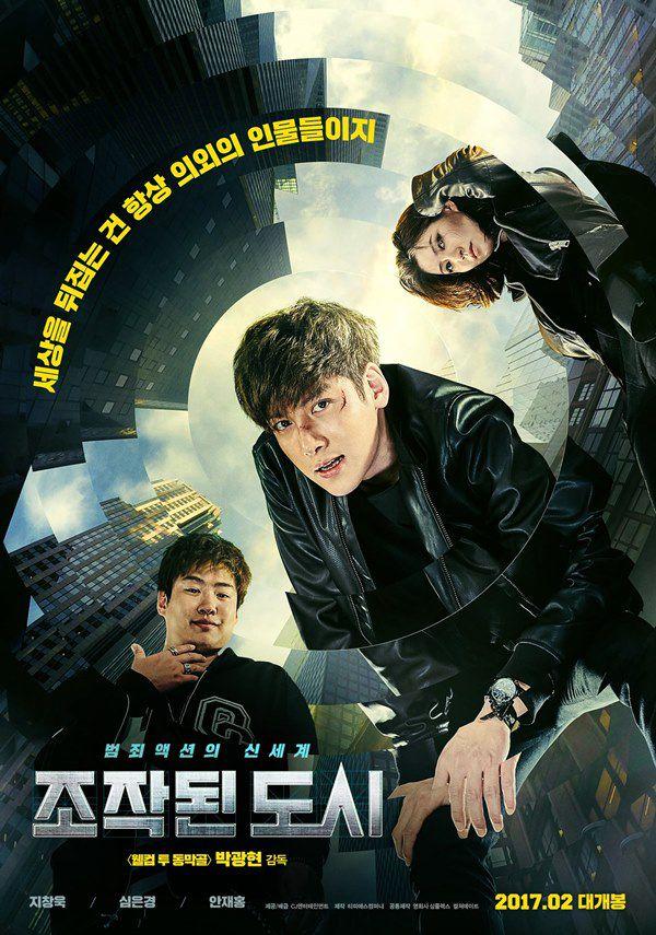 """Thành Phố Ảo hút khán giả, Ji Chang Wook """"phá đảo thế giới ảo"""" (6)"""