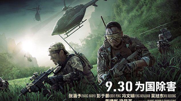 Điểm lại 4 bộ phim hành động Trung Quốc từng gây bão phòng vé (1)