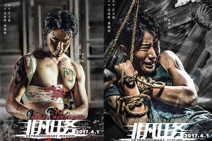 Điểm lại 4 bộ phim hành động Trung Quốc từng gây bão phòng vé
