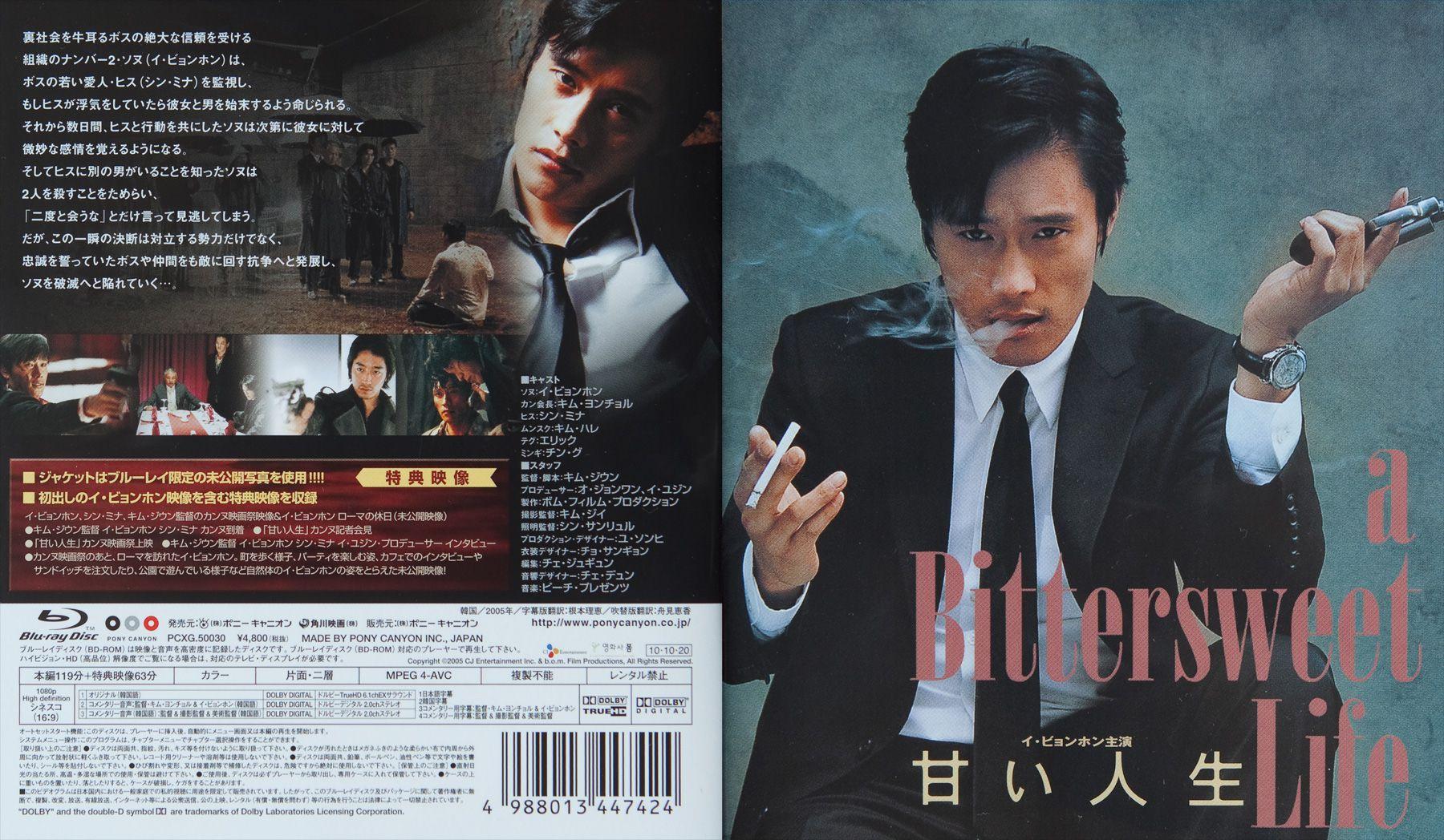 Những bộ phim hành động Hàn Quốc cực hay không thể bỏ qua (3)