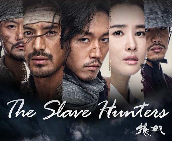 Những bộ phim hành động xuất sắc của điện ảnh Hàn Quốc (3)