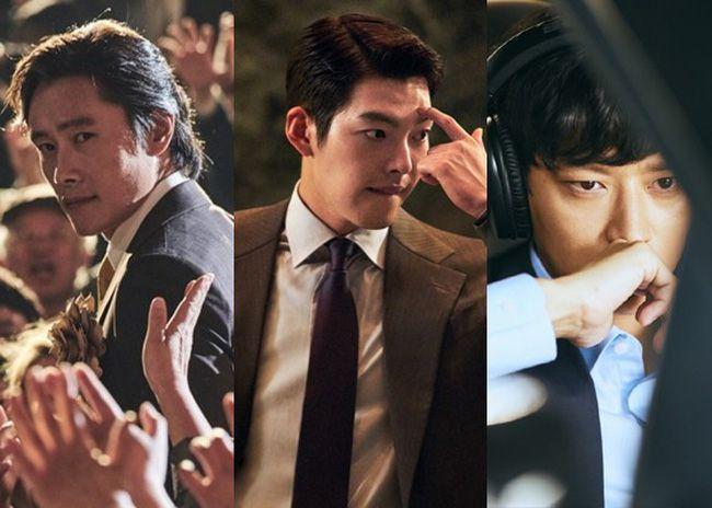 Ông Trùm: Siêu phẩm hành động xuất sắc của điện ảnh Hàn Quốc