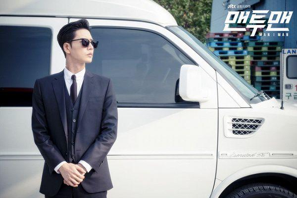 Park Hae Jin và mối lương duyên màn ảnh với bạn diễn nam (1)