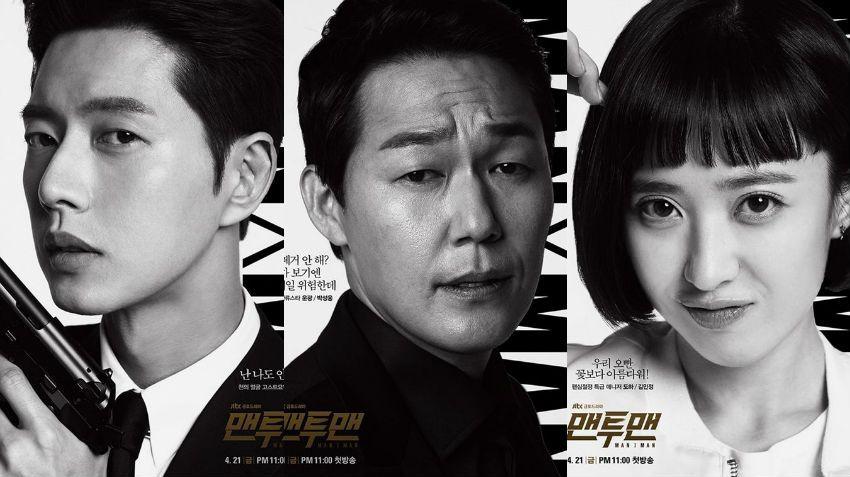 """Park Hae Jin và Park Sung Woong chia sẻ về quá trình quay """"Man to Man"""" (1)"""