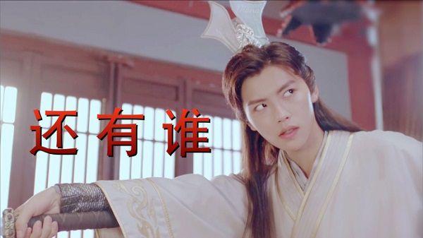 """Không phải Luhan, dàn nam phụ """"Trạch Thiên Ký"""" mới là những nam thần cực phẩm (17)"""