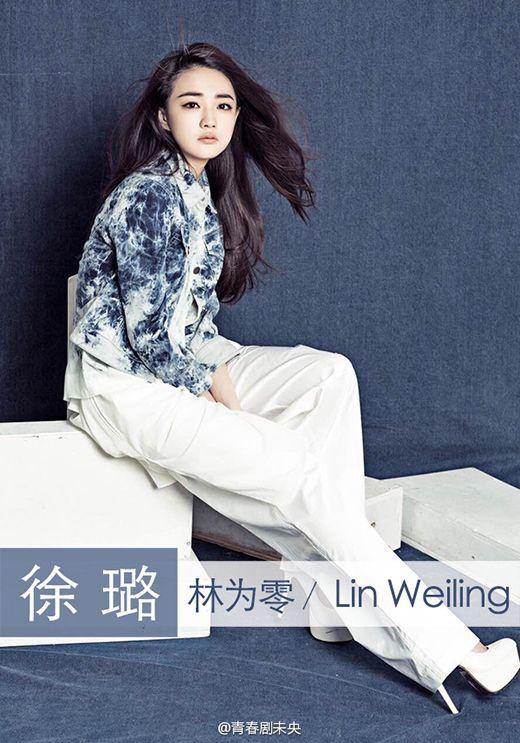 Ngắm vẻ đẹp hút hồn của những mỹ nhân 9X Hoa ngữ (2)