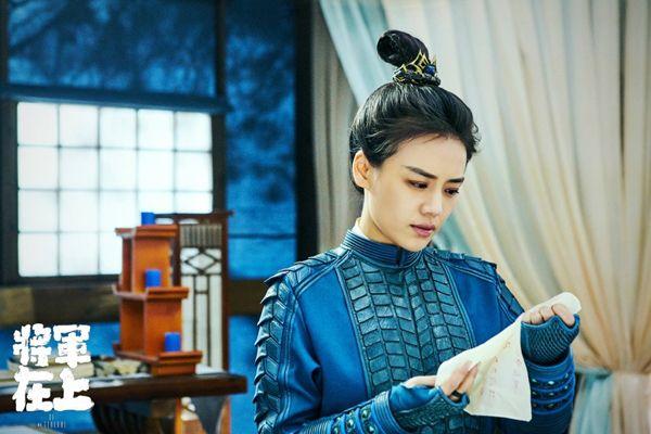 Những mỹ nhân cổ trang đẹp tuyệt sắc trên màn ảnh Hoa ngữ 2017 (16)
