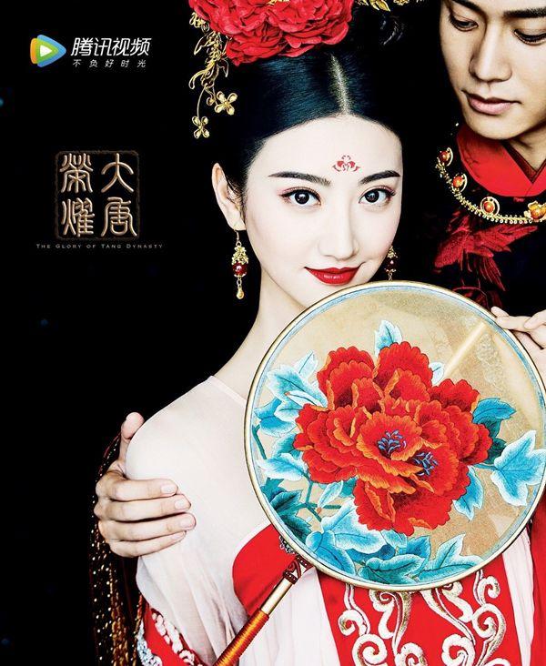 Những mỹ nhân cổ trang đẹp tuyệt sắc trên màn ảnh Hoa ngữ 2017 (17)