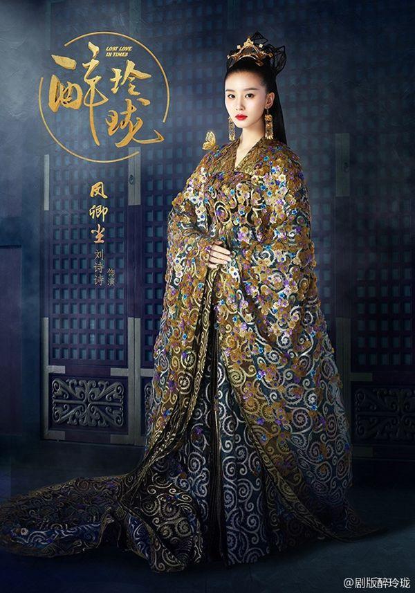 Những mỹ nhân cổ trang đẹp tuyệt sắc trên màn ảnh Hoa ngữ 2017 (5)