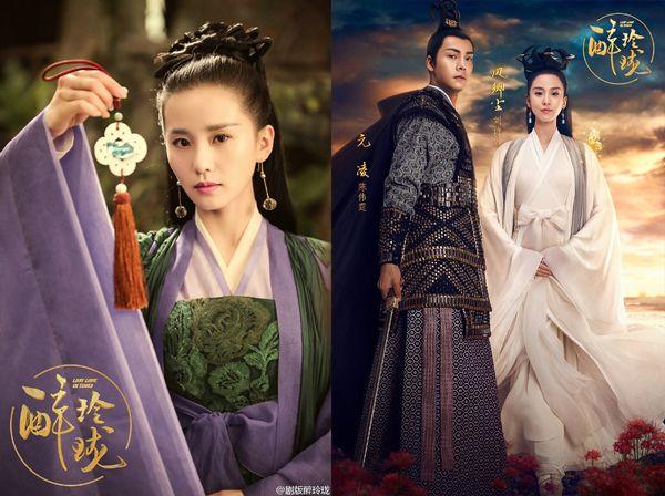 Những mỹ nhân cổ trang đẹp tuyệt sắc trên màn ảnh Hoa ngữ 2017 (6)