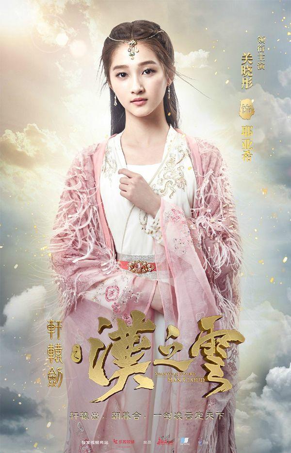 Những mỹ nhân cổ trang đẹp tuyệt sắc trên màn ảnh Hoa ngữ 2017 (8)