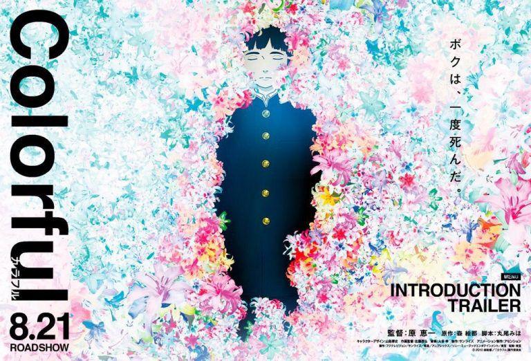 Phim hoạt hình Nhật và những cái kết khiến người xem phải thổn thức (4)