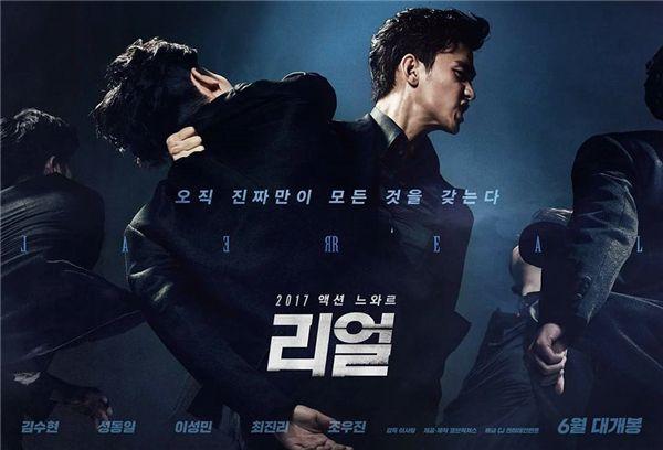 Sulli cực xinh đẹp sánh vai bên mỹ nam Kim Soo Hyun (10)