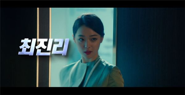 Sulli cực xinh đẹp sánh vai bên mỹ nam Kim Soo Hyun (4)