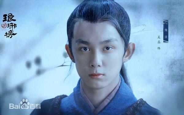 Top 5 nam thần Hoa ngữ thế hệ mới hút hồn fan nữ (11)
