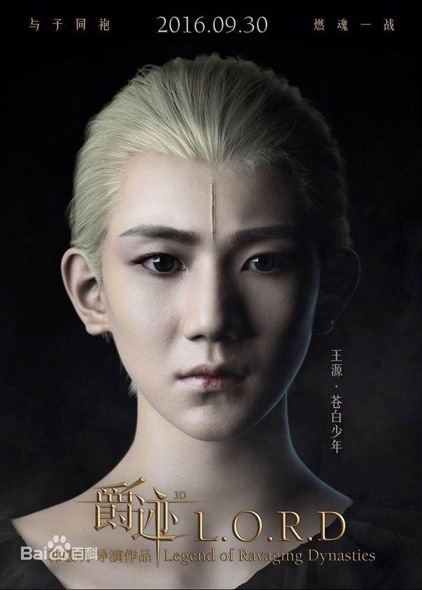 Top 5 nam thần Hoa ngữ thế hệ mới hút hồn fan nữ (14)