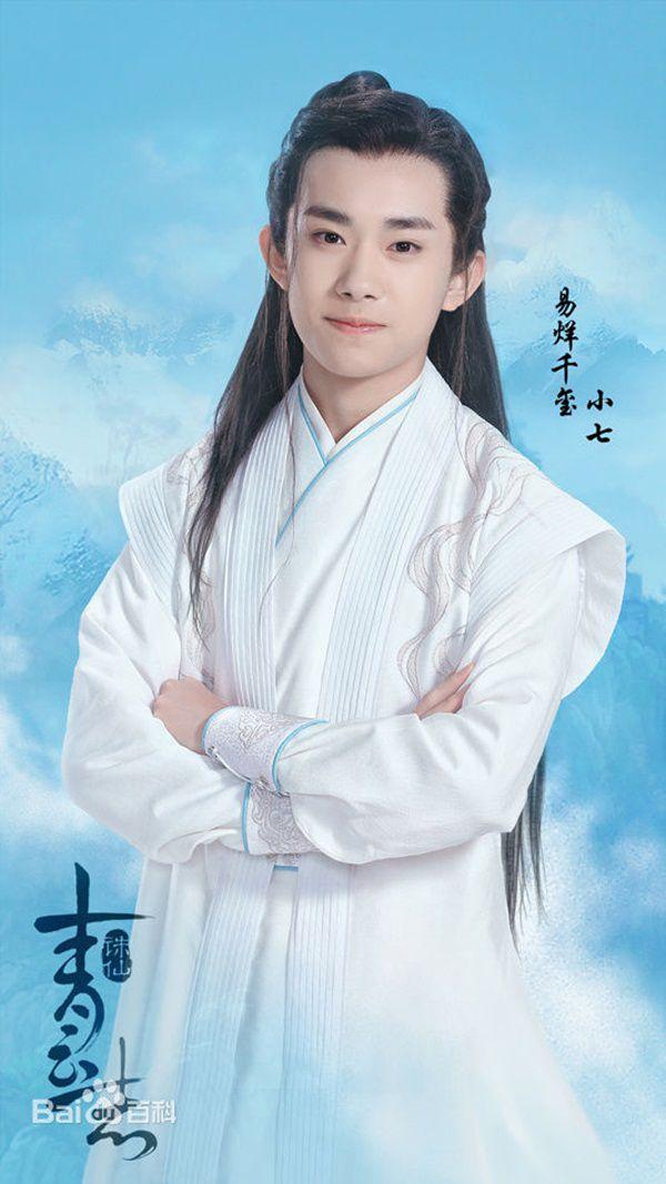 Top 5 nam thần Hoa ngữ thế hệ mới hút hồn fan nữ (18)