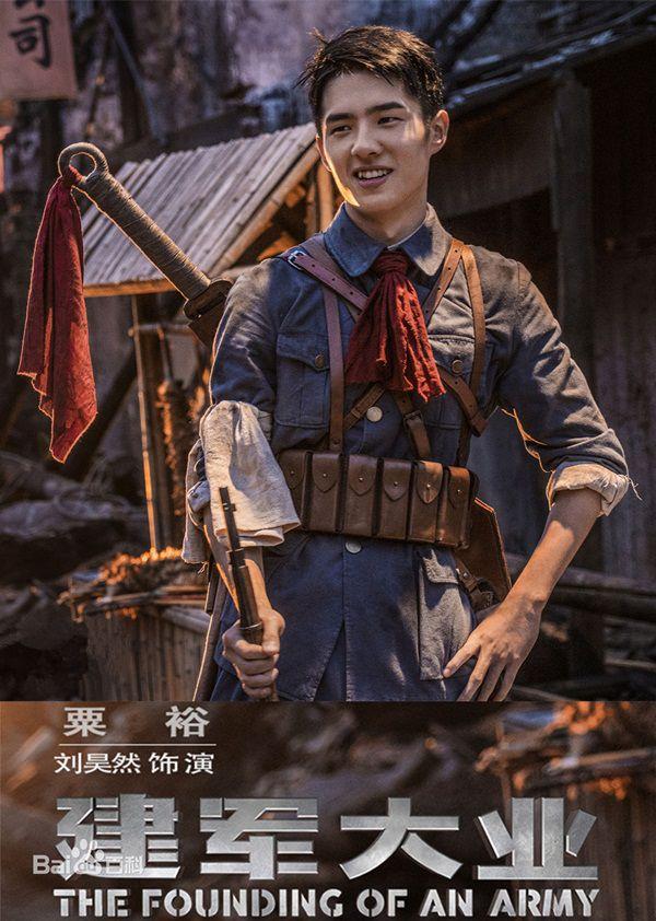 Top 5 nam thần Hoa ngữ thế hệ mới hút hồn fan nữ (3)