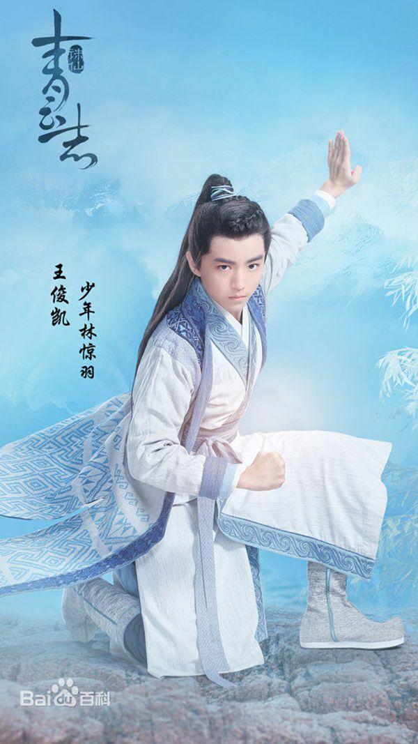 Top 5 nam thần Hoa ngữ thế hệ mới hút hồn fan nữ (7)