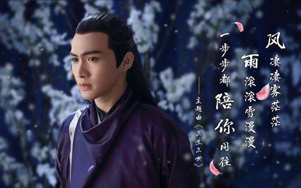 """7 chàng """"tiểu thịt tươi"""" mới của làng giải trí Hoa ngữ năm 2017 (8)"""
