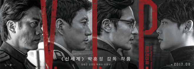 "Bom tấn ""V.I.P."" của Lee Jong Suk tung trailer nhử fan (7)"