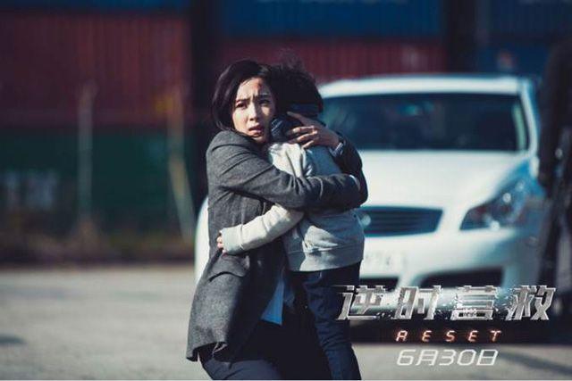 Dương Mịch tái ngộ Hoắc Kiến Hoa trong phim hành động Reset (3)