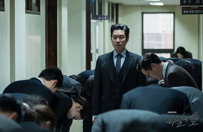 """Khu Rừng Bí Mật: """"Hàng hiếm"""" chất lượng cao của tvN (3)"""