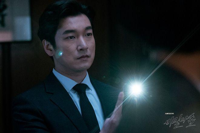 """Khu Rừng Bí Mật: """"Hàng hiếm"""" chất lượng cao của tvN (5)"""