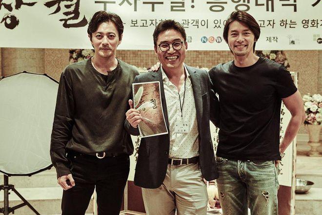 Hyun Bin cùng Jang Dong Gun tái xuất trong dự án hành động Rampant (1)