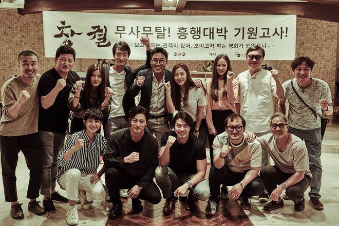Hyun Bin cùng Jang Dong Gun tái xuất trong dự án hành động Rampant (6)