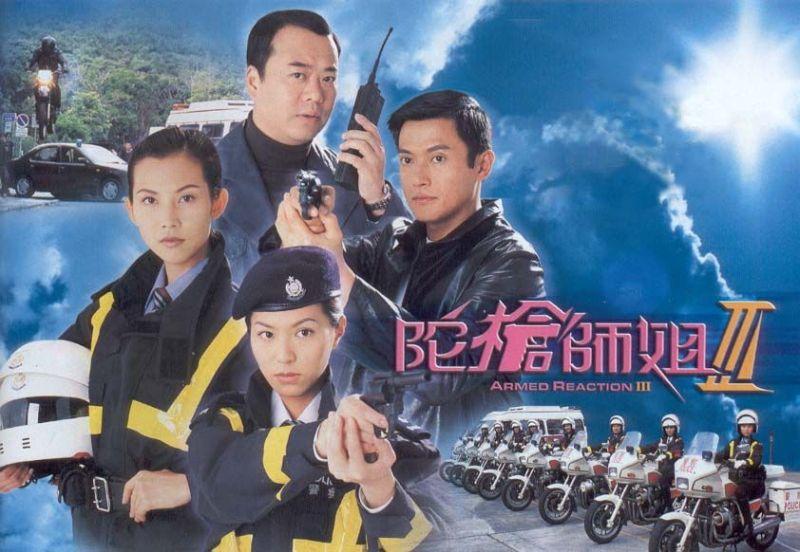 """Mê """"Người phán xử'? Hãy xem ngay những bộ phim hình sự Hong Kong này! (5)"""