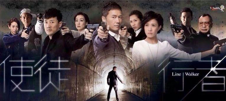 """Mê """"Người phán xử'? Hãy xem ngay những bộ phim hình sự Hong Kong này! – P2"""