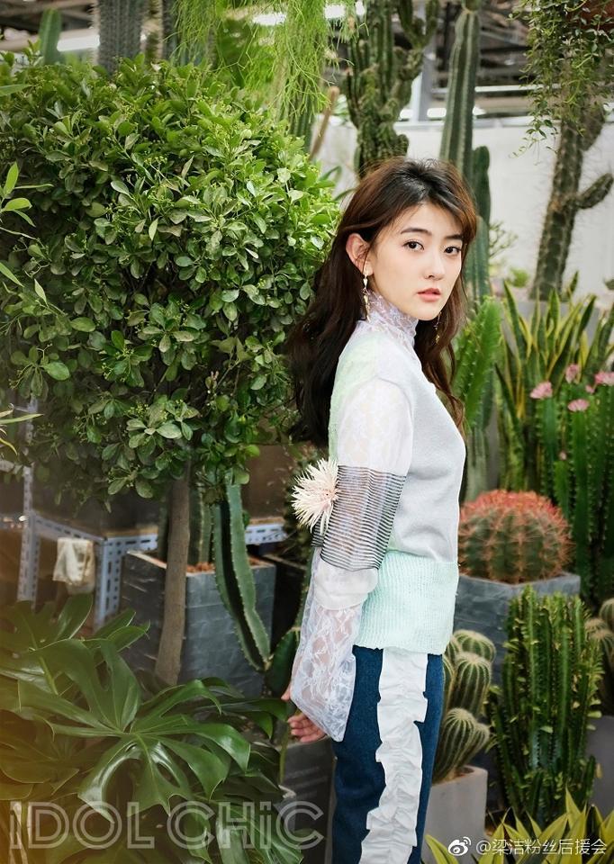 Những điều ai ai cũng muốn biết về nữ diễn viên Lương Khiết (12)
