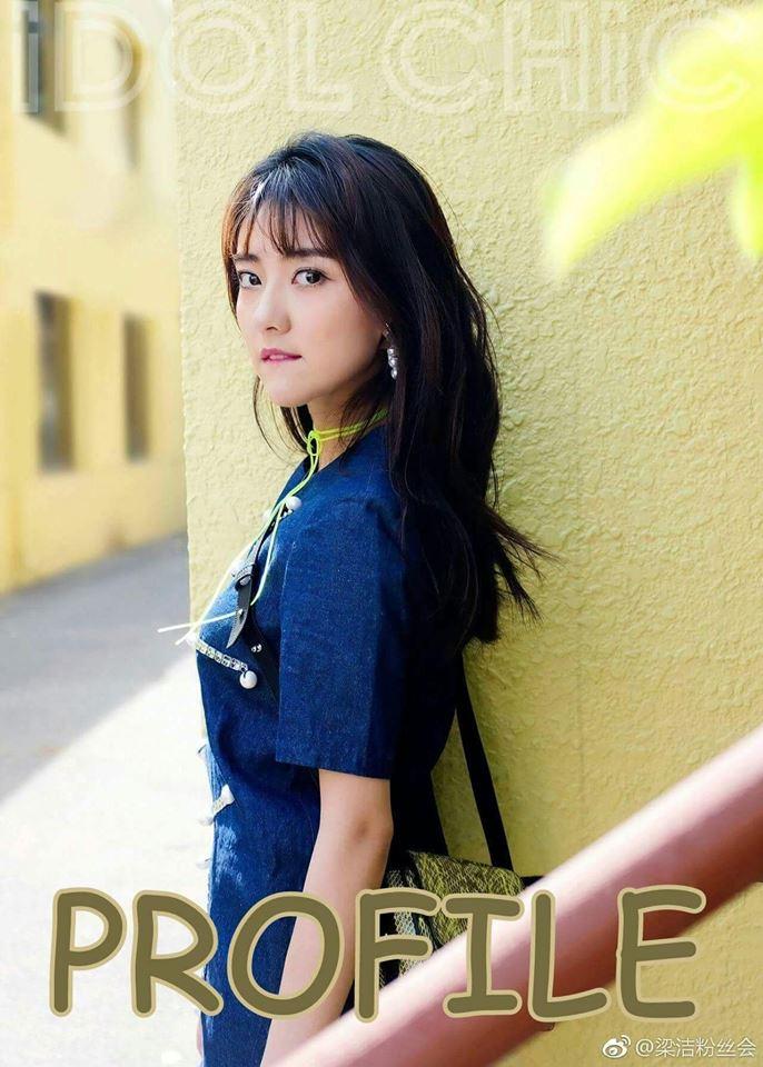 Những điều ai ai cũng muốn biết về nữ diễn viên Lương Khiết (13)