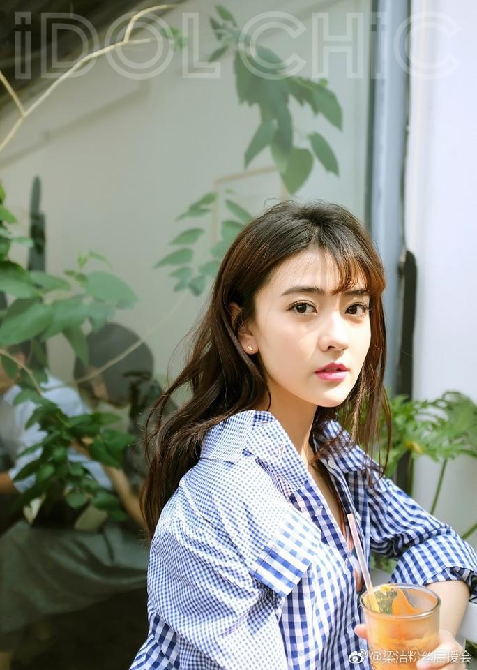 Những điều ai ai cũng muốn biết về nữ diễn viên Lương Khiết (6)