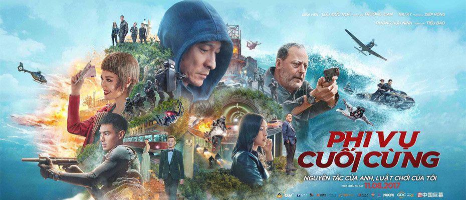 Phi vụ cuối cùng: Phim hành động đầy giải trí của Lưu Đức Hoa (1)