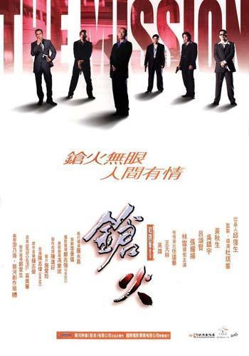 Top 10 bộ phim hành động Hong Kong hay nhất mọi thời đại (2)