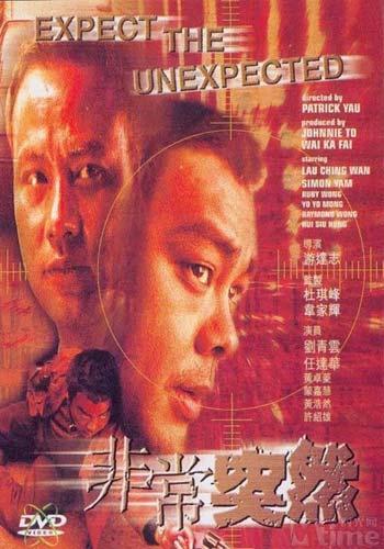 Top 10 bộ phim hành động Hong Kong hay nhất mọi thời đại (3)