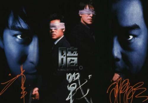 Top 10 bộ phim hành động Hong Kong hay nhất mọi thời đại