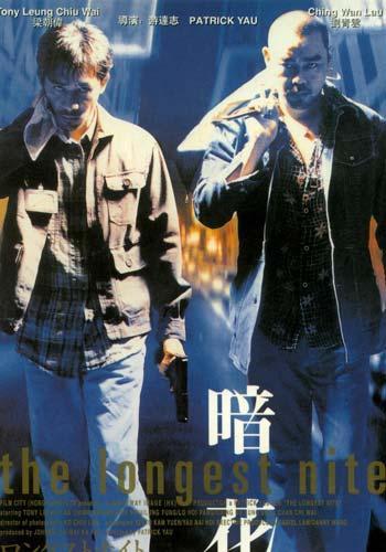 Top 10 bộ phim hành động Hong Kong hay nhất mọi thời đại (5)