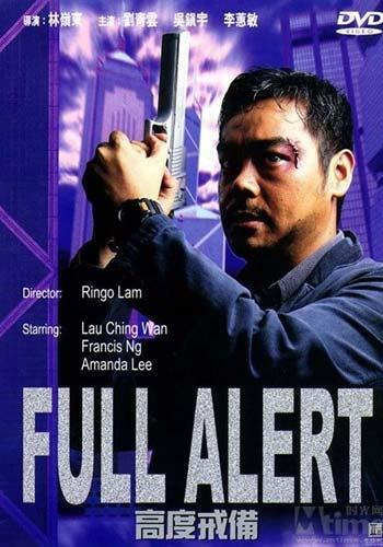 Top 10 bộ phim hành động Hong Kong hay nhất mọi thời đại (8)