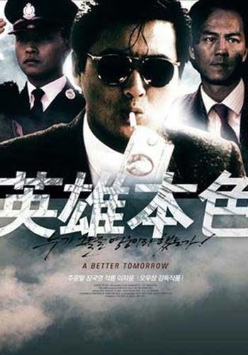 Top 10 bộ phim hành động Hong Kong hay nhất mọi thời đại (9)